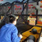 Location arcade basket